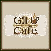 GIFUcafe