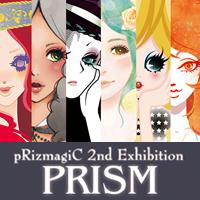 Prism_kokuchi